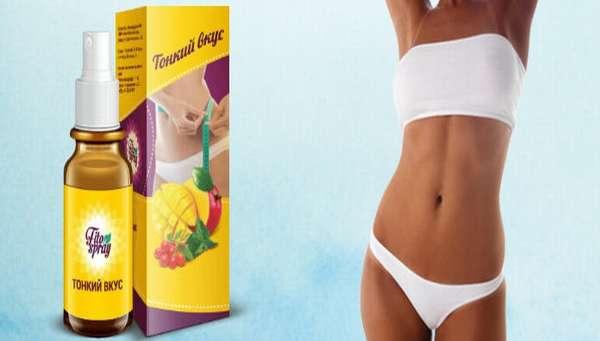Фитоспрей для похудения состав