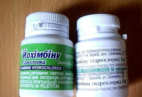 Показания для применения йохимбина