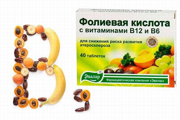 Фолиевая кислота для похудения отзывы