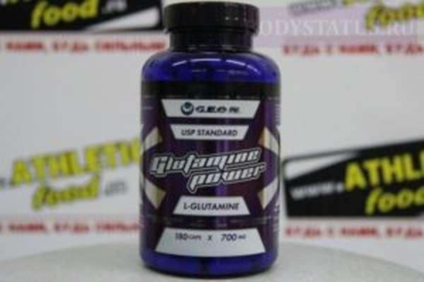 Для чего нужен глютамин