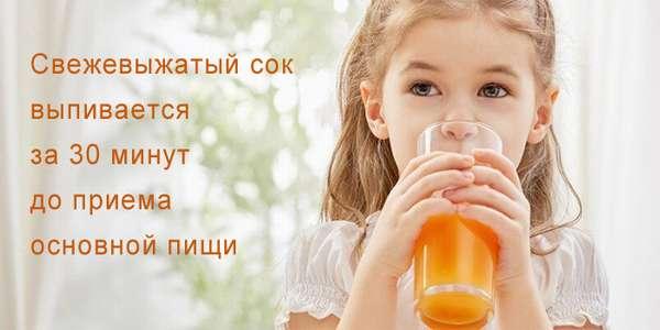 Фото: девочка пьет сок