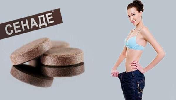 Сенаде для похудения что нужно знать о дозировках и возможных последствиях