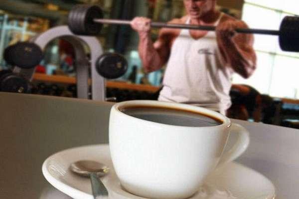 Кофе нельзя пить сразу после занятий фитнесом