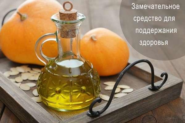Фото: Масло тыквы