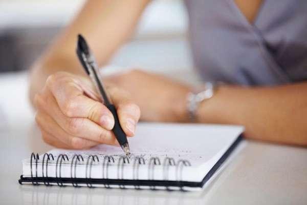 Как зафиксировать цели письменно