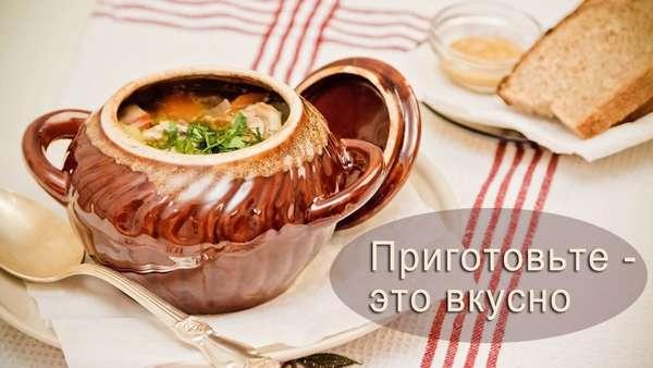 Фото: Курица в горшочке с картошкой