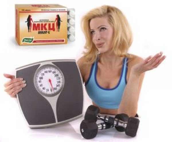 препарат мкц для похудения