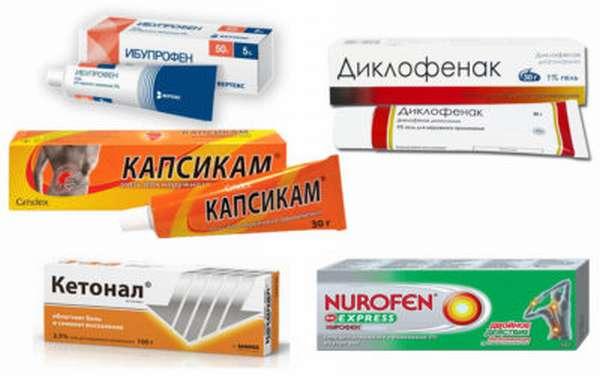 Виды остеохондроз симптомы и лечение
