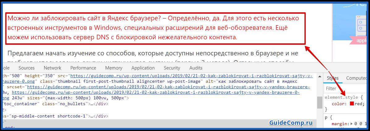 размытый шрифт в яндекс браузере
