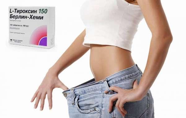 Л тироксин для похудения: плюсы и минусы препарата