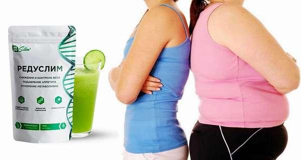 РЕДУСЛИМ — препарат по сжиганию жировых отложений и подавлению аппетита.