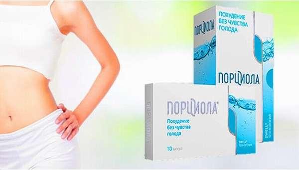 Кетоформ комплекс похудение