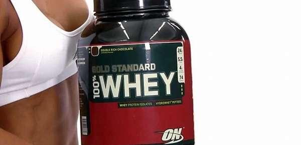 Эффект от приема Protein Gold Standard