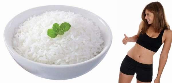 Трехдневная рисовая диета Фото