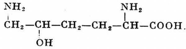 оксилизин