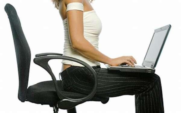 Прямосидение не лучшее положение для вашей спины