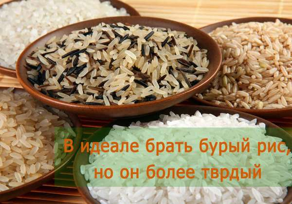 Пять баночек риса для диеты