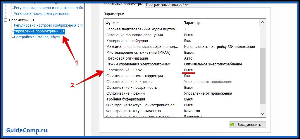 как поменять цвет шрифта в яндекс браузере