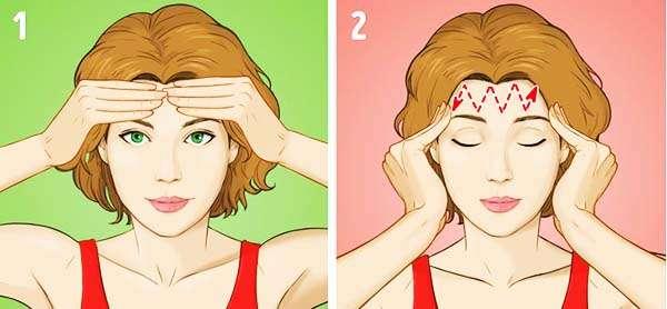 Упражнение № 6 - Массаж лба