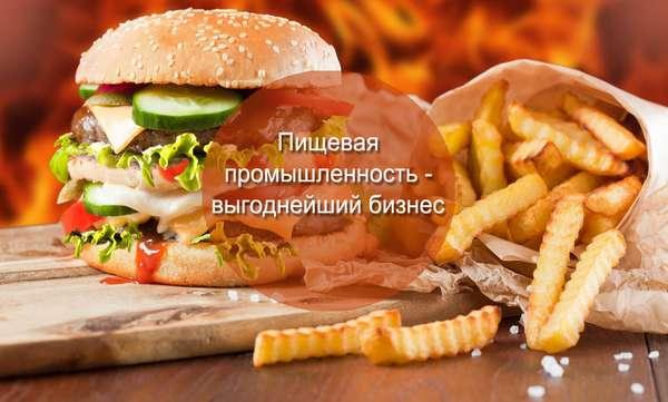 Самые вредные продукты питания Фото