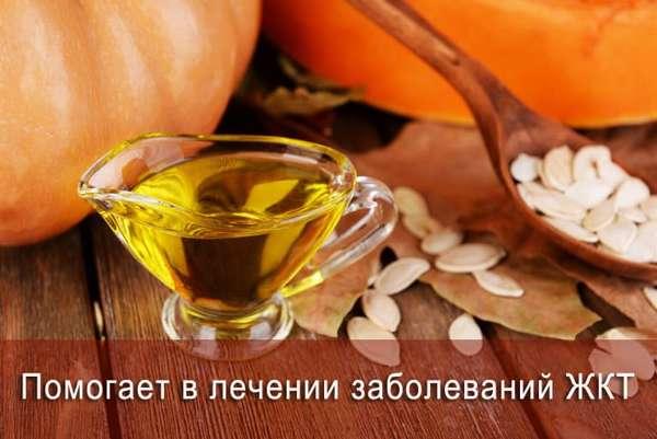 Фото: Масло семян тыквы