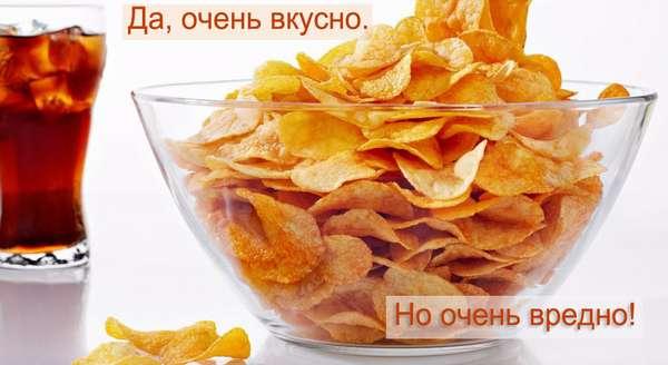 Самые вредные продукты питания для здоровья Чипсы