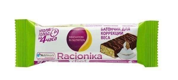 Рационика