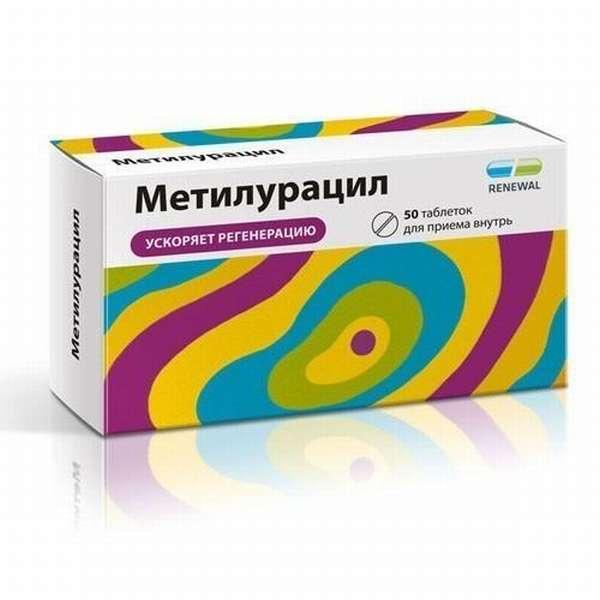 3. Метилурацил