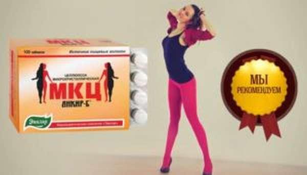 целлюлоза в таблетках для похудения