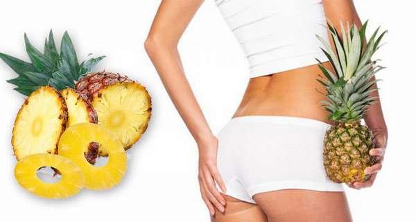 Результаты и отзывы о похудении